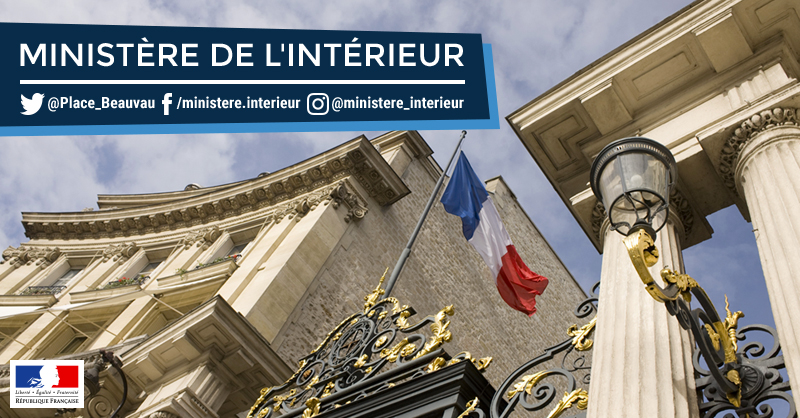 Deontologie Et Controle Presentation Generale Police Nationale